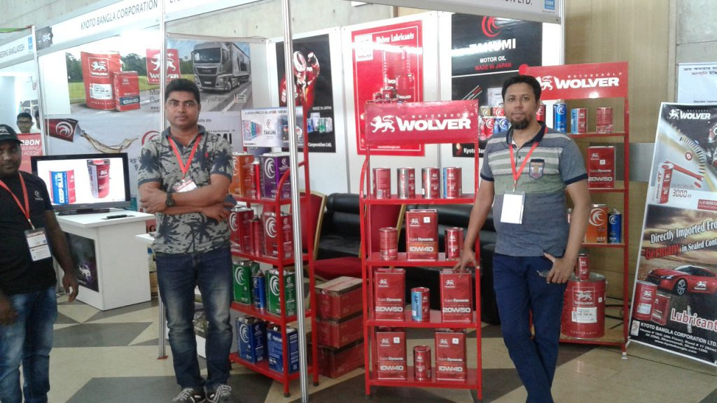 Kyoto bangla corporation at CEMS 3rd Dhaka AUTO PARTS SHOW 2020